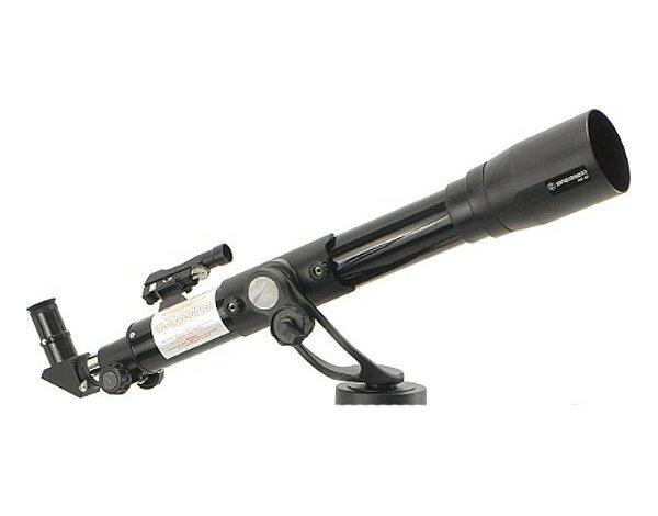Teleskop bresser rb teleskopy opinie cena sklep mediamarkt pl